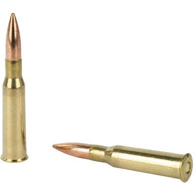 Prvi Partizan PPU Ammo 7 62x54mm Russian 182 Grain FMJ [PP76254F